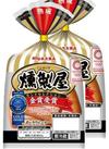 燻製屋ウインナー 268円(税抜)
