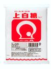上白糖 138円(税抜)