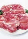 モモ肉 148円(税抜)