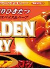 ゴールデンカレー(甘口) 178円(税抜)