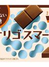 明治 オリゴスマート ミルクチョコレート 188円(税抜)