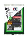 味のり銀 65円(税抜)