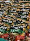 ビストロ倶楽部ビーフカレー 398円(税抜)