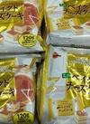 ミニベイクドチーズケーキ 258円(税抜)