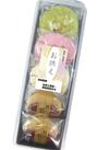 お供え饅頭・栗饅頭詰合せ 348円(税抜)