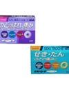 セキトローチ/アズセグローチ 498円(税抜)