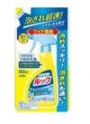 ルックお風呂の洗剤 替 88円(税抜)