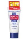 尿素10%クリーム チューブ 348円(税抜)