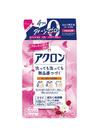 アクロン 替各種 168円(税抜)