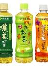 おーいお茶 各種 90円(税抜)