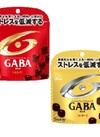 メンタルバランスチョコレートGABA 各種 128円(税抜)