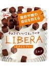 LIBERAリベラ 各種 128円(税抜)