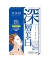 肌美精うるおい浸透マスク/3Dマスク 各種 578円(税抜)