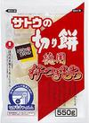サトウの切り餅 パリッとスリット 徳用杵つきもち 322円(税込)