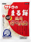 サトウのまる餅 パリッとスリット 徳用杵つきもち 322円(税込)