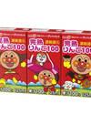 アンパンマン三個パック飲料 各種 98円(税抜)