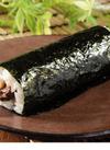 厳選手巻寿司 黒毛和牛 265円
