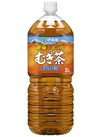 健康ミネラルむぎ茶・ウーロン茶(各2ℓ) 98円(税抜)