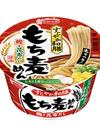 すこやか和膳 もち麦めん 鰹と昆布だし 128円(税抜)