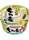 すこやか和膳 もち麦めん 鶏だしと柚子胡椒 128円(税抜)