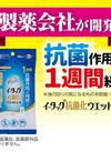 イータックシート 10枚 180円(税抜)