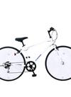 オートライトクロスバイク スティーミオン ホワイト 17,800円(税抜)