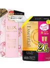 エッセンシャル詰替え特大/ラックスルミニーク詰替え 478円(税抜)