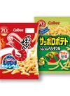 かっぱえびせん・サッポロポテト 68円(税抜)