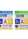 スマイル40EX/マイルド 188円(税抜)