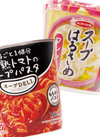 クノールスープDELI /スープはるさめ 98円(税抜)