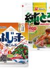 純とろ・ふじっ子 158円(税抜)