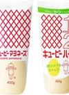 ●マヨネーズ(450g) ●ハーフ(400g) 158円(税抜)