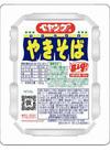 ソースやきそば 99円(税抜)