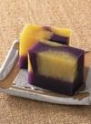 紫芋ようかん 600円(税抜)