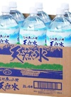 信州あづみ野天然水 348円(税抜)