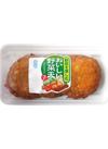 野菜天 88円(税抜)