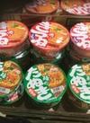 赤いきつね、緑のたぬき 99円(税抜)