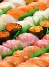 にぎり寿司盛合せ(ウニ・イクラ入) 888円(税抜)