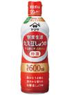 鮮度生活特選丸大豆しょうゆ 198円(税抜)