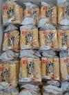 鱧入りちくわ 138円(税抜)