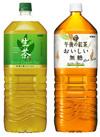 ●生茶 ●午後の紅茶おいしい無糖 118円(税抜)