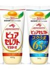ピュアセレクト・マヨネーズ400g・こくうま360g 137円(税抜)