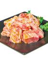 アメリカ産牛肉 中落ちカルビ 角切り焼肉用 味付(解凍) 237円(税抜)