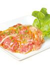 アメリカ産豚肉 プルコギ用味付 97円(税抜)