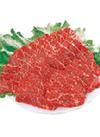 牛肩ばらカルビ焼肉用(チャックリブ) 333円(税抜)
