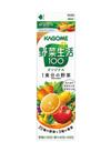 野菜生活100各種 198円(税抜)