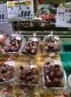 中山栗 598円(税抜)