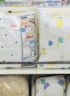 ベビー用 ミニ布団9点セット 11,520円(税抜)