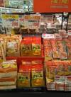 広東風かに玉 198円(税抜)