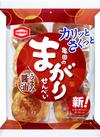 ・亀田のまがりせんべい・ぽたぽた焼・ソフトサラダ 118円(税抜)